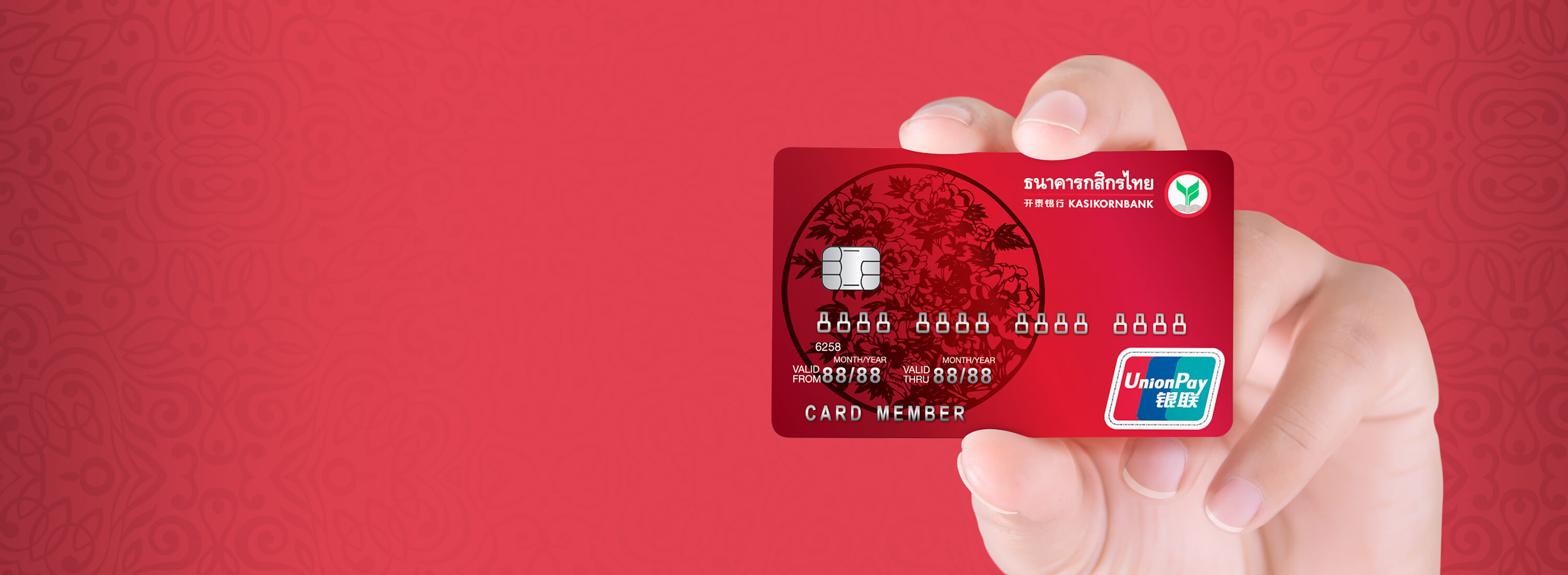 monthly housing payment credit card application