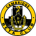 cambridge high school application forms for 2017