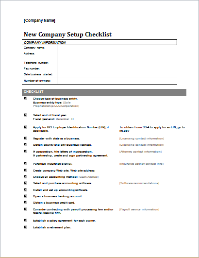 application form template word 2007